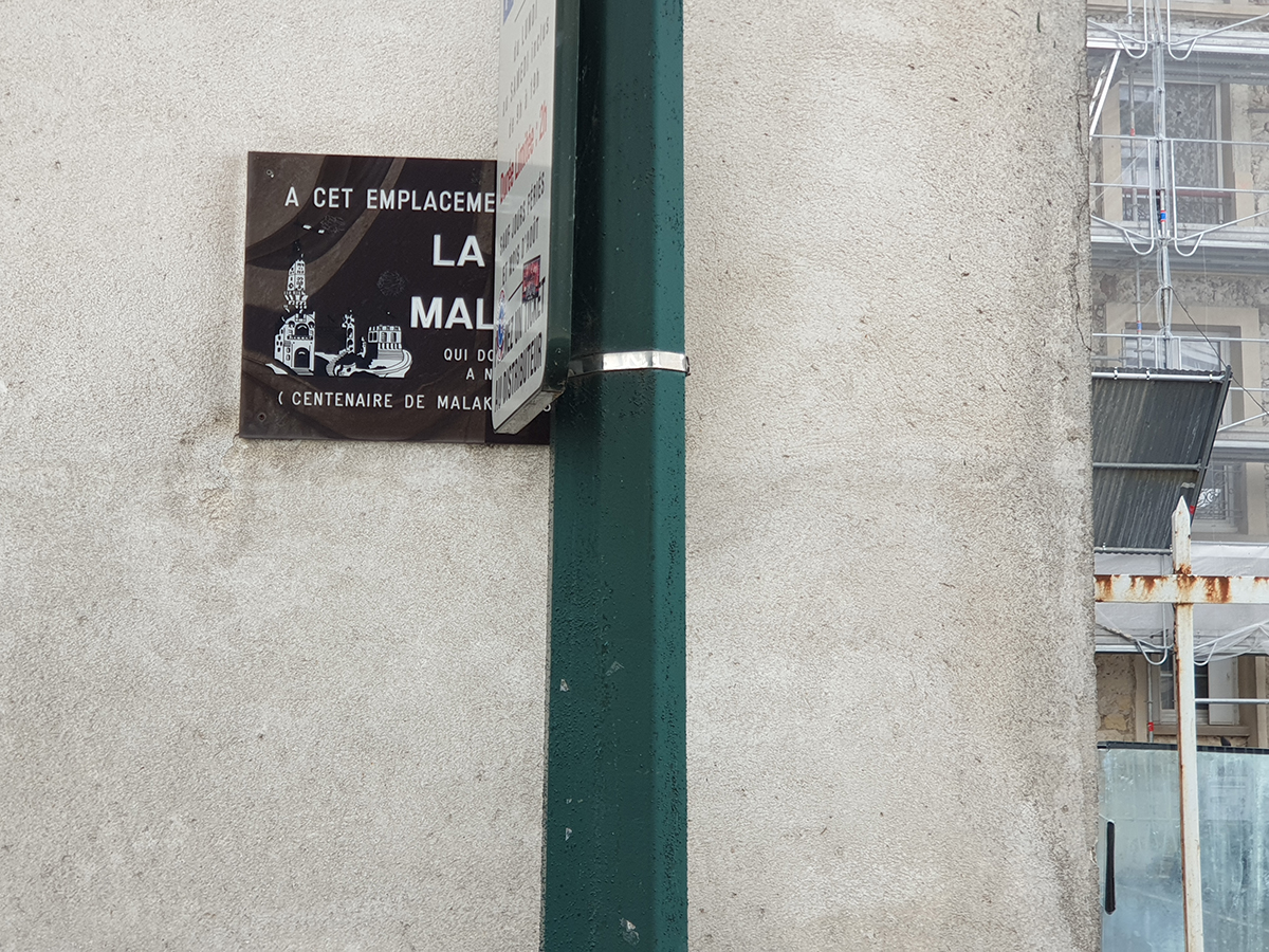 Ancien emplacement de la tour de Malakoff dans les Hauts-de-Seine, en France