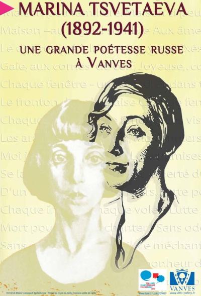 """Brochure publiée par la Ville de Vanves pour l'exposition """"Marina Tsvetaeva (1892-1941) une grande poétesse russe à Vanves"""", en septembre 2010"""