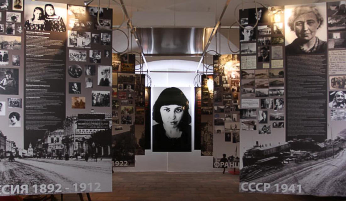 Scénographie du Centre Marina Tsvetaeva à Prague